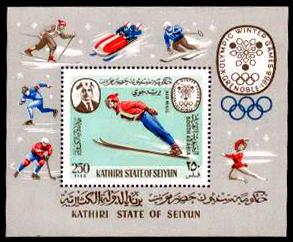 KATHIRI STATE OF SEIYUN - WINTER OLYMPICS MS MNH
