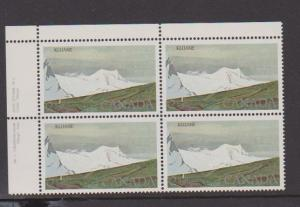 CANADA PLATE BLOCK MNH STAMPS #727. LOT#552