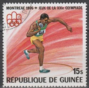 Guinea #715   F-VF Used (S3753)