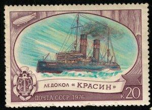 Ship, icebreaker, 20 kop, MNH ** (T-6851)