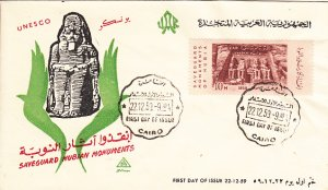 Egypt 1959 FDC Sc #493 10m Abu Simbel Temple of Ramses II