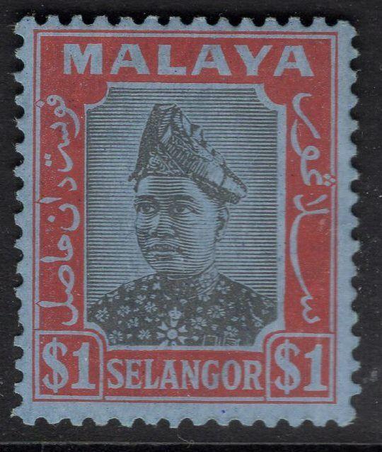 MALAYA SELANGOR SG86 1941 $1 BLACK & RED/BLUE MTD MINT