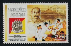 Thailand 1184 MNH Chulachamklao Royal Military Academy, King Rama V