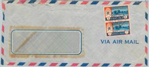 64580  -  OMAN - POSTAL HISTORY -  LARGE COVER 1968