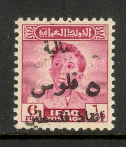 IRAQ 1949 AID FOR PALESTINE Postal Tax STamp ERROR Overprint DOUBLE Sc RA6var NH