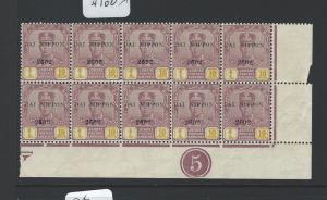 MALAYA JAPANESE OCCUPATION JOHORE (P1003B) REVENUE 10C LR CONTROL BL OF 10 MNH