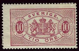 Sweden SC O17b Mint Fine hr SCV$45.00..Grab a Bargain!