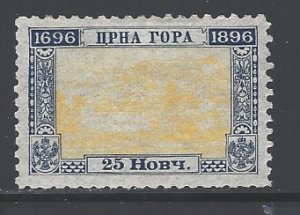 Montenegro Sc # 52 mint hinged (RS)