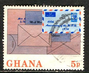 Ghana; 1974: Sc. # 512: O/Used Single Stamp