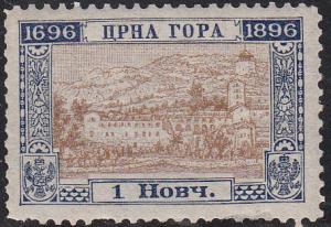 Montenegro #55  MNH