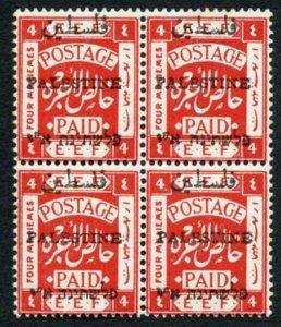 Palestine SG33 4m Scarlet Top Right G Joined in U/M Block
