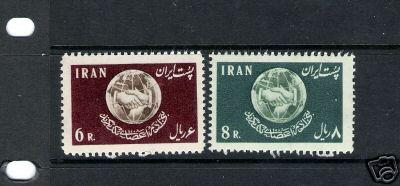 619G IRAN 1128-9 MNH MAP