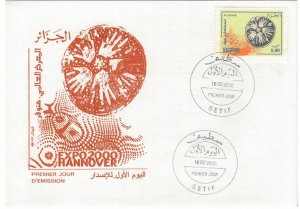 Algeria 2000 FDC Stamps Scott 1179 Hannover Expo Fairs Exposition Handicraft