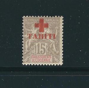 Tahiti B2 Y&T 35 15c Gray MNH Fine 1915 SCV $35.00*