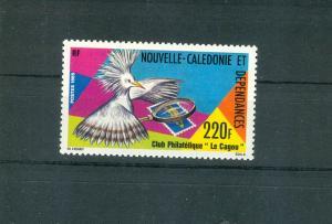 New Caledonia - Sc# 527. 1985 Bird. MNH. $5.75.