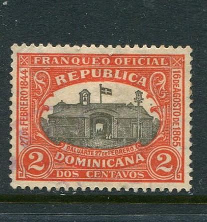 Dominican Republic #O1 Mint - Penny Auction
