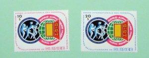 Guinea - 850-51, MNH Set. Int. Yr. Handicapped. SCV- $8.00