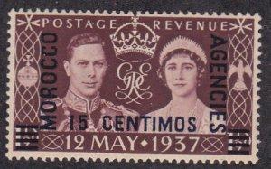 Great Britain Morocco Agencies # 82, 1937 Coronation, NH, 1/2 Cat.