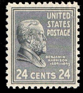 United States Scott 828 Mint never hinged.