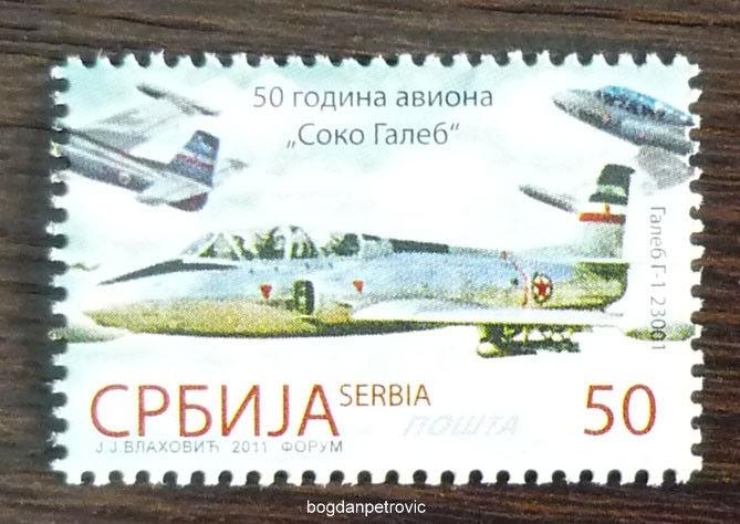 2011 SERBIA - COMPLETE SET (MNH)! airmail airplane aviation plane aircraft J27