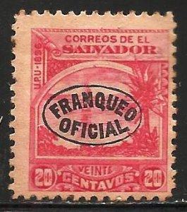 El Salvador Official 1896 Scott# O32 MH toning and gum disturbed