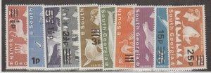 South Georgia Scott #17b-26b//28b-29b Stamps - Mint NH Set