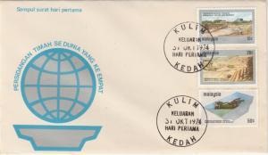 Malaysia 1974 4th World Conference of Tin in Kuala Lumpur FDC SG#125-127