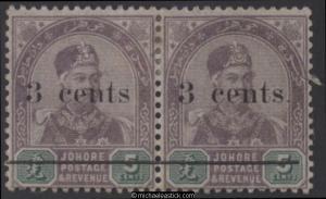 1894 Malaya Johore 3c on 5c surcharge, SG 29a, variety. MH