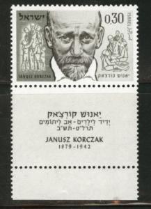 ISRAEL Scott 230 MNH**1962 Dr. Korczak stamp with tab