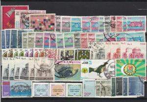 pakistan stamps ref r9442