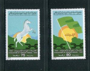 Libya #1351-2 MNH  - Make Me A Reasonable Offer