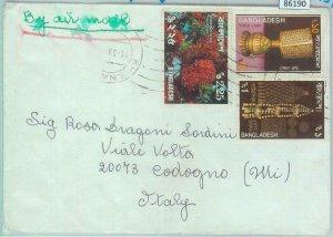 86190 - BANGLADESH  - POSTAL HISTORY - Airmail COVER to ITALY