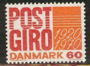 DENMARK  Scott 465 MNH** 1970 post office bank stamp
