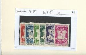 Cambodia 53-58  MNH