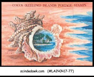 COCOS (KEELING) ISLANDS - 1969 STAMP ISSUE - PRESENTATION PACK (12V MNH)