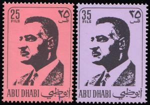 Abu Dhabi Scott 74-75 Mint never hinged.