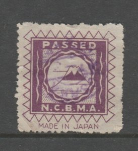 Japan Silk Inspection seal Revenue Fiscal Stamp 11-17-1 Mount Fuji scarce