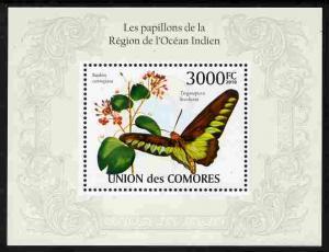 Comoro Islands MNH S/S Butterflies From Indian Ocean 2009