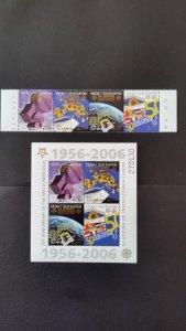 50th anniversary of EUROPA stamps - Bosnia and Herzegovina (Croatia Post) ** MNH
