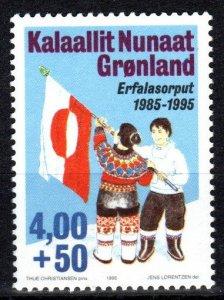 Greenland #B20  MNH CV $2.75 (X1298)