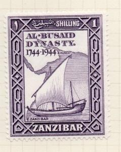 Zanzibar 1944 Early Issue Fine Mint Hinged 1S. 170204
