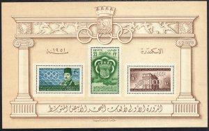 1951 Egypt Mediterranean Games S/S souvenir sheet MNH Sc# 294a CV $14.00