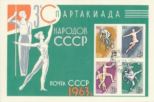 Stamp Russia USSR SC 2763a 1963 Olympic Souvenir Sheet CTO
