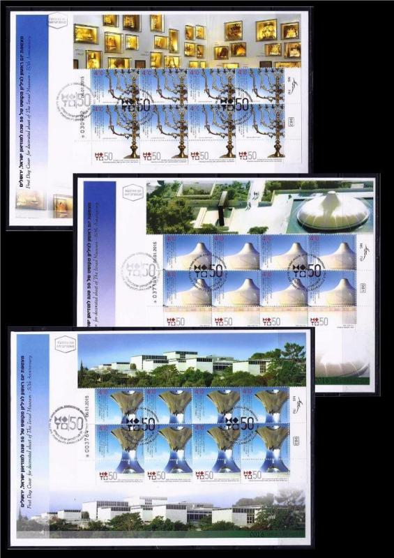 ISRAEL 2015 MUSEUM JERUSALEM 50th ANNIVERSARY 3 FULL SHEETS FDC STAMPS JUDAICA
