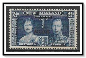 Niue #71 Coronation Issue MH