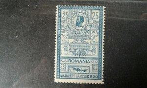 Romania #167 mint hinged e203 7890