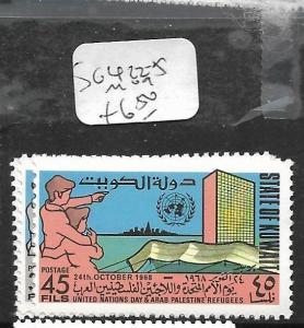 KUWAIT (P0803B)  SG 422-425  MOG