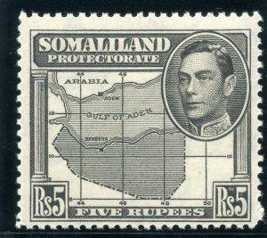 Somaliland 1938 KGVI 5r black superb MNH. SG 104. Sc 95.
