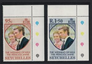 Seychelles Royal Wedding Princess Anne 2v Corners with Traffic Lights SG#319-320