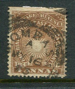 British East Africa #19 Used Accepting Best Offer